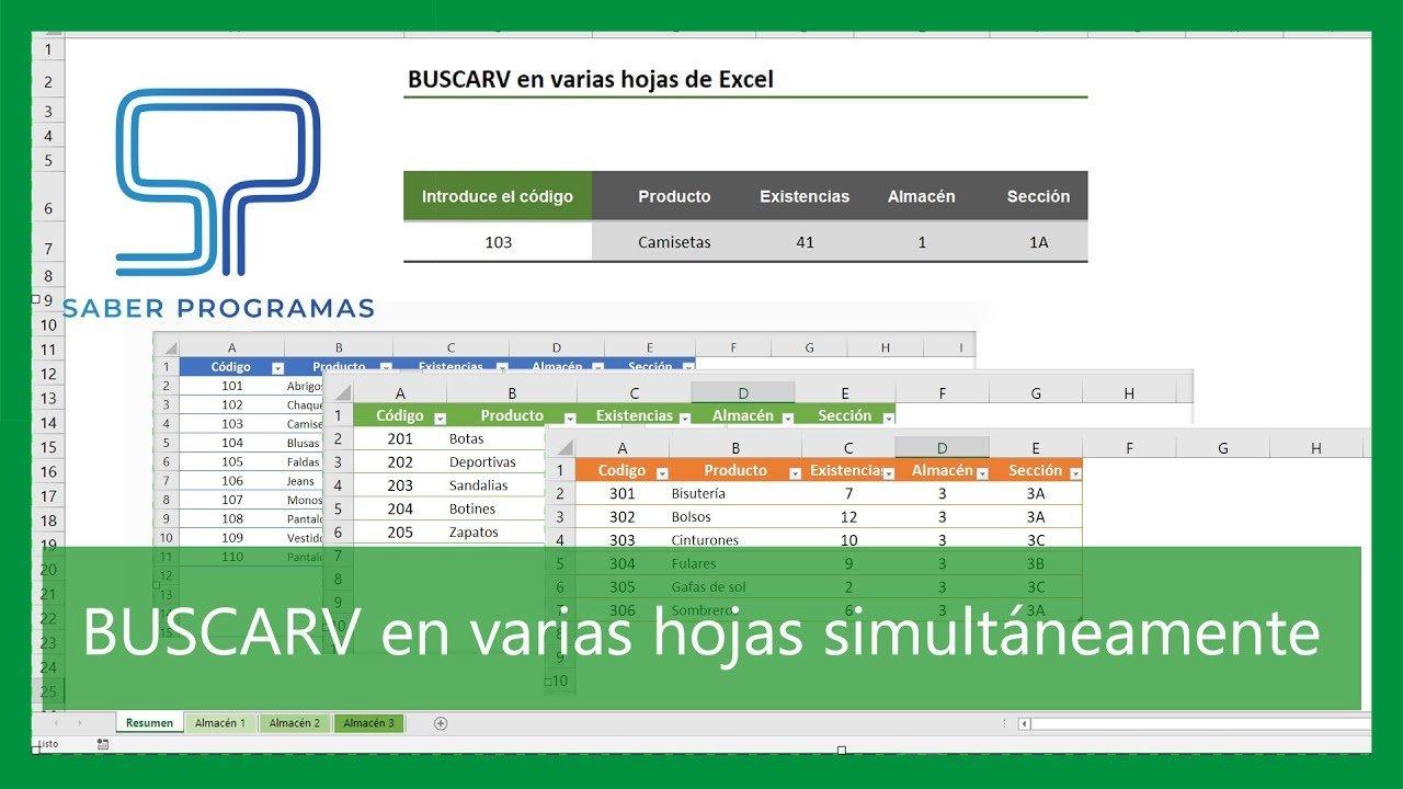BUSCARV en varias hojas de Excel simultáneamente
